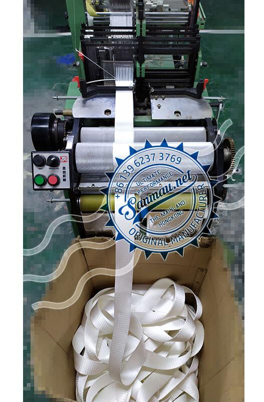 UHMWPE-webbing-machine-supplier